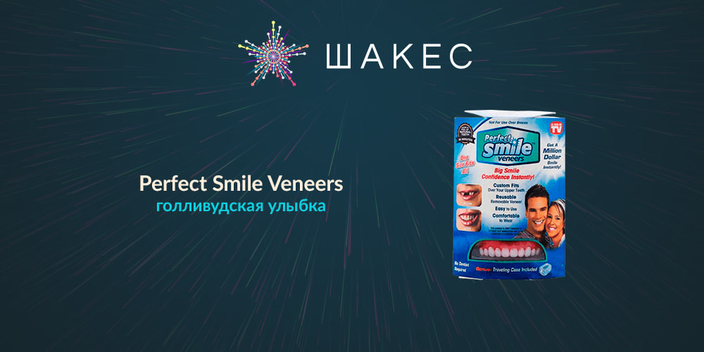 2-Perfect Smile Veneers-min